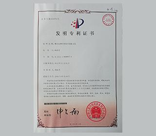 桃花安神冲剂及其制配方法